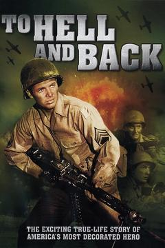Best War Movies of 1955 : To Hell and Back