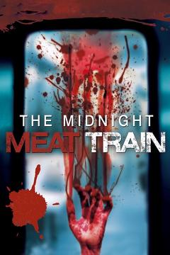 Best Horror Movies of 2008 : The Midnight Meat Train