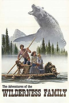 Best Family Movies of 1975 : The Adventures of the Wilderness Family