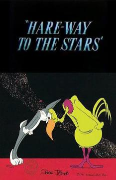 Best Animation Movies of 1958 : Hare-Way to the Stars