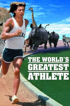 Best Family Movies of 1973 : The World's Greatest Athlete