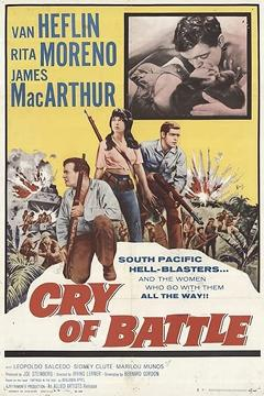 Best War Movies of 1963 : Cry of Battle