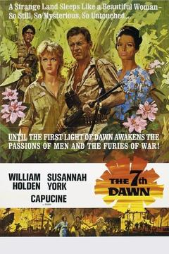 Best Action Movies of 1964 : The 7th Dawn