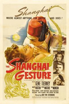 Best Mystery Movies of 1941 : The Shanghai Gesture