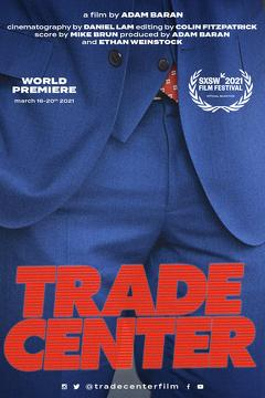 Best History Movies of This Year: Trade Center