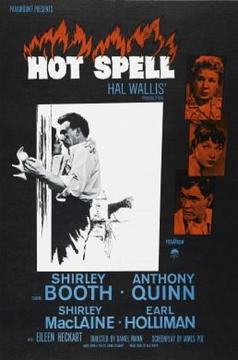 Best Drama Movies of 1958 : Hot Spell