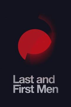 Best Music Movies of This Year: Last and First Men