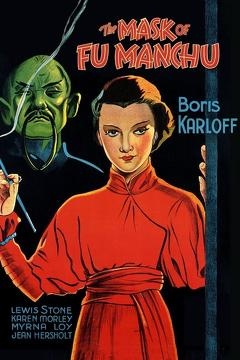 Best Horror Movies of 1932 : The Mask of Fu Manchu
