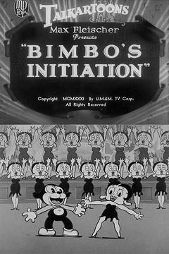 Best Animation Movies of 1931 : Bimbo's Initiation
