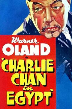 Best Mystery Movies of 1935 : Charlie Chan in Egypt