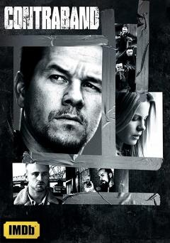 Best Crime Movies of 2012 : Contraband