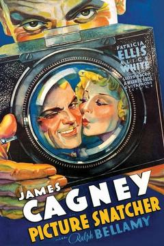 Best Drama Movies of 1933 : Picture Snatcher