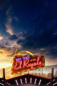 Best Thriller Movies of 2018 : Bad Times at the El Royale