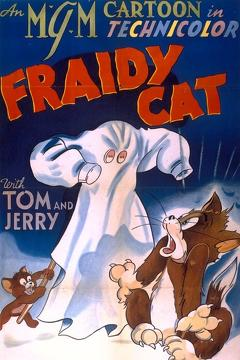 Best Animation Movies of 1942 : Fraidy Cat