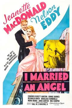 Best Fantasy Movies of 1942 : I Married an Angel