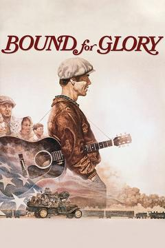 Best Music Movies of 1976 : Bound for Glory