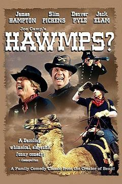 Best Family Movies of 1976 : Hawmps!