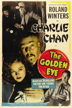 Best Thriller Movies of 1948 : Charlie Chan in The Golden Eye
