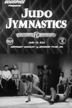 Best Documentary Movies of 1947 : Judo Jymnastics