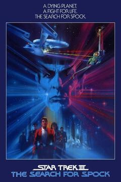 Best Action Movies of 1984 : Star Trek III: The Search for Spock