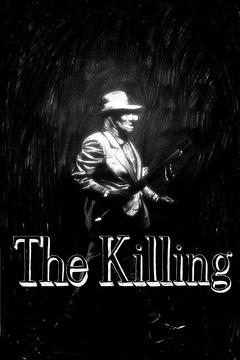 Best Crime Movies of 1956 : The Killing
