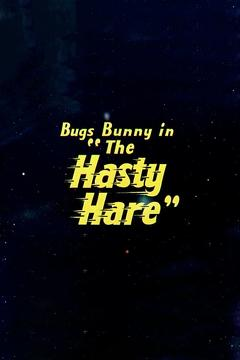Best Science Fiction Movies of 1952 : The Hasty Hare
