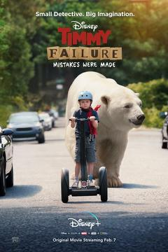 Best Adventure Movies of This Year: Timmy Failure: Mistakes Were Made