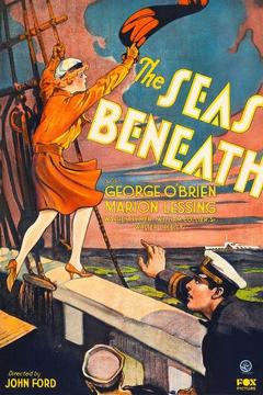 Best War Movies of 1931 : The Seas Beneath