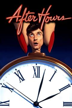 Best Thriller Movies of 1985 : After Hours