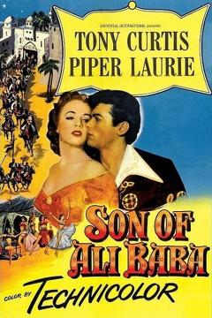 Best Fantasy Movies of 1952 : Son of Ali Baba