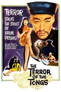 Best Mystery Movies of 1961 : The Terror of the Tongs
