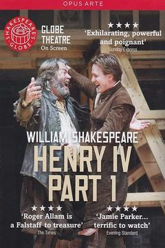 Best History Movies of 2012 : Henry IV Part 1: Shakespeare's Globe Theatre