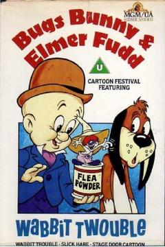 Best Family Movies of 1941 : Wabbit Twouble