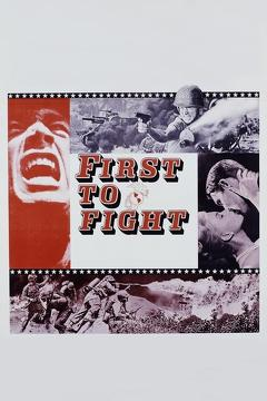 Best War Movies of 1967 : First to Fight