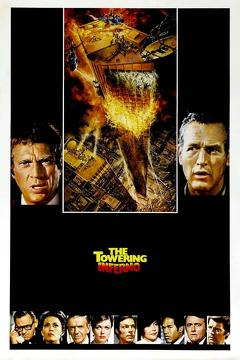 Best Thriller Movies of 1974 : The Towering Inferno