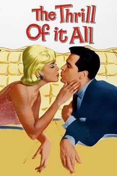 Best Romance Movies of 1963 : The Thrill of It All