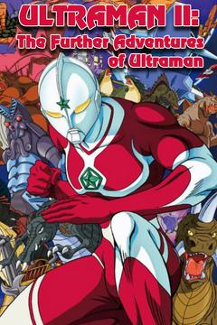 Best Animation Movies of 1983 : Ultraman II: The Further Adventures of Ultraman