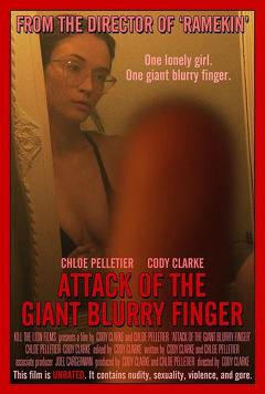 Best Science Fiction Movies of This Year: Attack of the Giant Blurry Finger