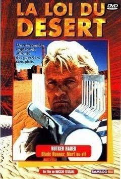 Best Action Movies of 1991 : Desert Law