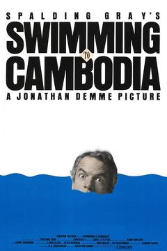 Best Documentary Movies of 1987 : Swimming to Cambodia