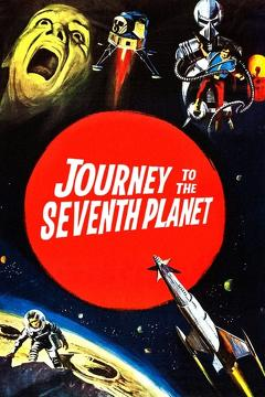 Best Fantasy Movies of 1962 : Journey to the Seventh Planet