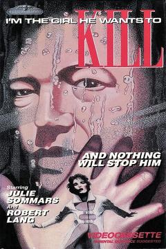 Best Tv Movie Movies of 1974 : I'm the Girl He Wants to Kill