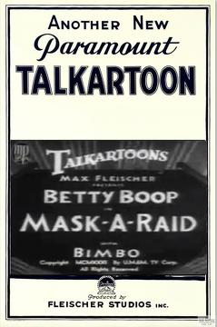 Best Animation Movies of 1931 : Mask-A-Raid