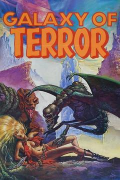 Best Science Fiction Movies of 1981 : Galaxy of Terror