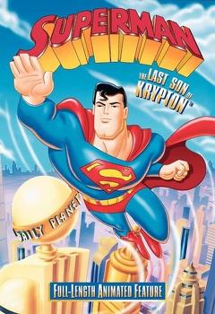 Best Animation Movies of 1996 : Superman - The Last Son of Krypton