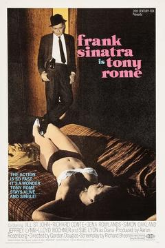Best Thriller Movies of 1967 : Tony Rome