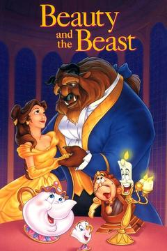 Best Family Movies of 1991 : Beauty and the Beast