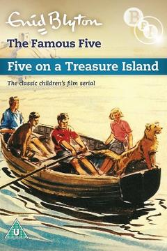 Best Family Movies of 1957 : Five on a Treasure Island