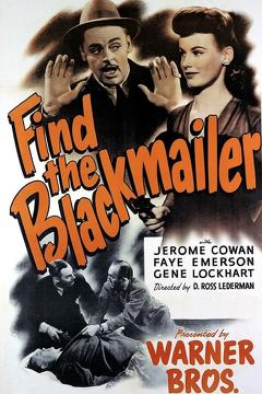 Best Drama Movies of 1943 : Find the Blackmailer