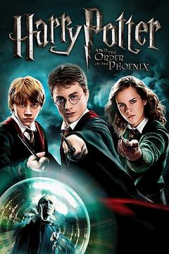 Best Family Movies of 2007 : Harry Potter and the Order of the Phoenix